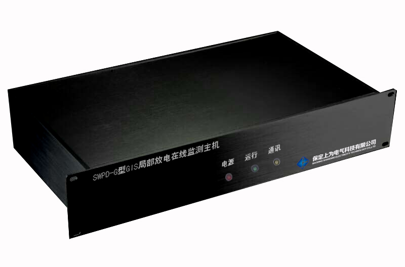 SWPD-G型GIS局部放电在线监测装置